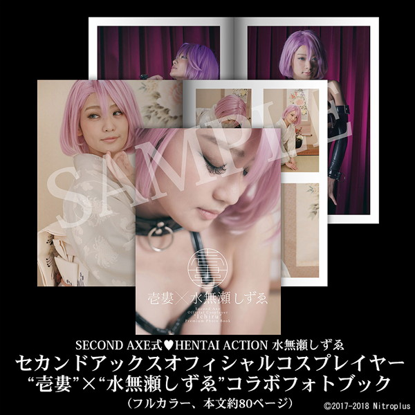 SECOND AXE式❤HENTAI ACTION『水無瀬 しずゑ』可動フィギュア-016