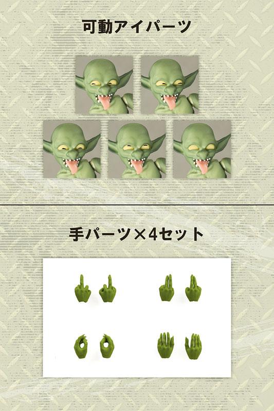 Love Monsters『ゴブリンくん』可動フィギュア-006