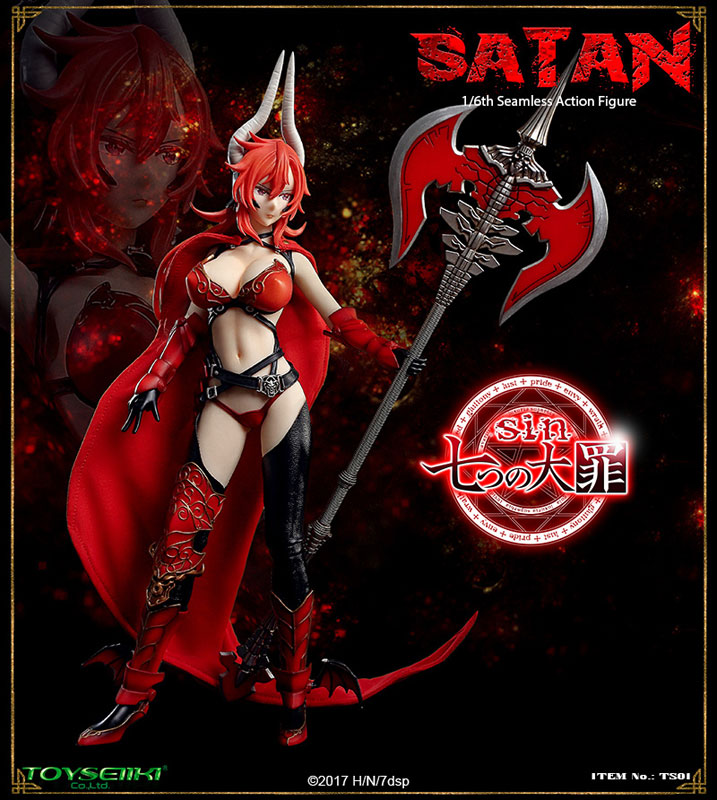 sin 七つの大罪『サタン』1/6 シームレスアクションフィギュア-003
