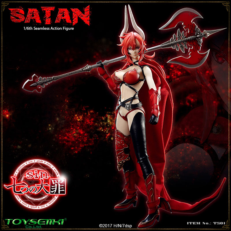 sin 七つの大罪『サタン』1/6 シームレスアクションフィギュア-004