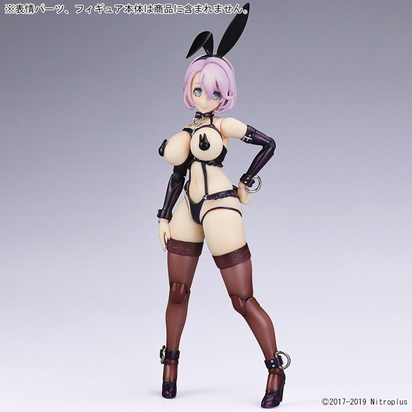 SECOND AXE式❤HENTAI ACTION『水無瀬 しずゑ 専用オプションパーツ~バニガver.~』パーツセット-006