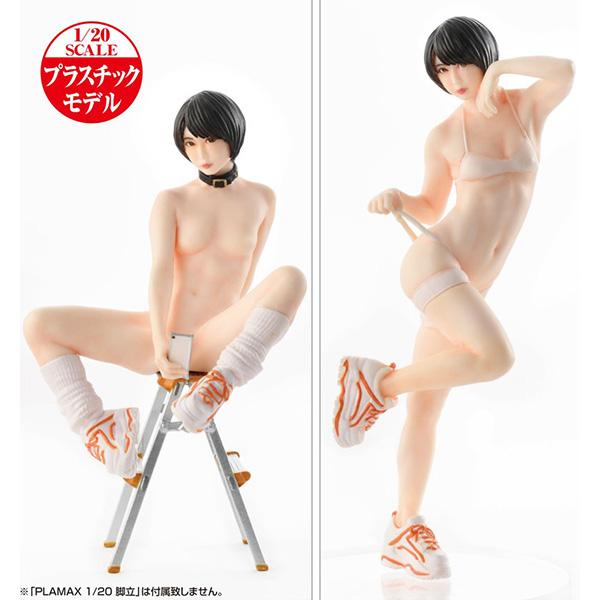 PLAMAX Naked Angel『うしじまいい肉』1/20 プラモデル