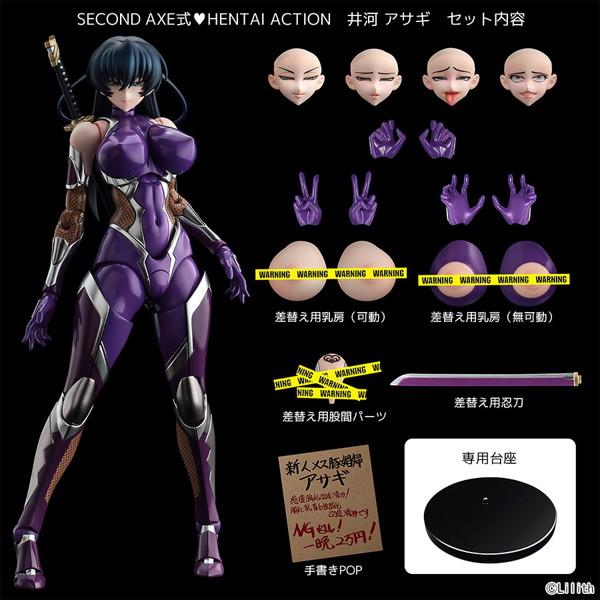 SECOND AXE式❤HENTAI ACTION『井河アサギ』対魔忍アサギ 可動フィギュア-014