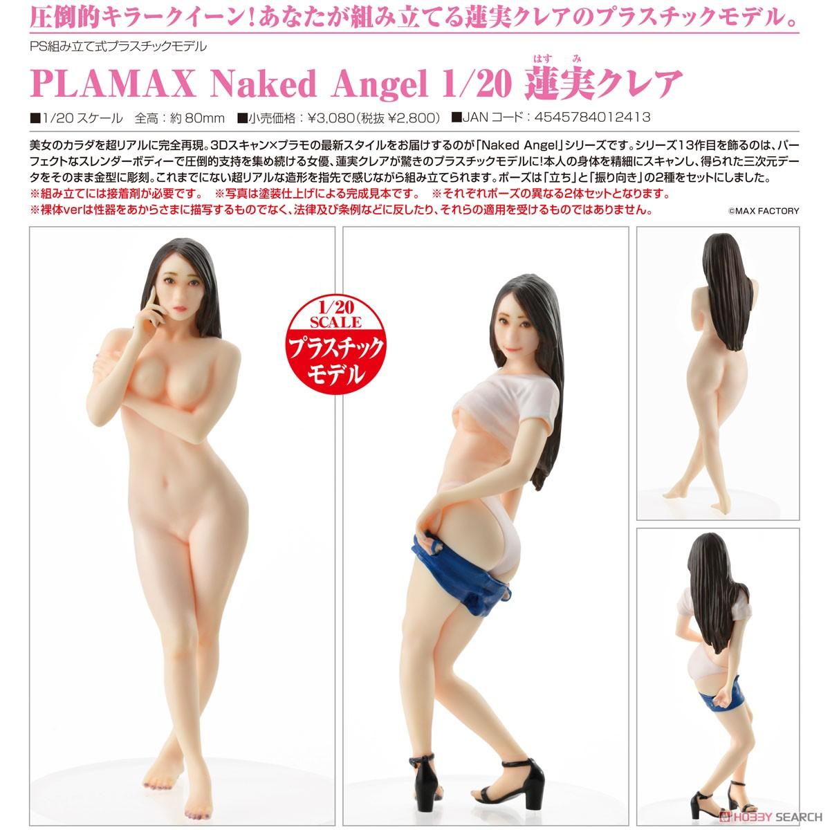 PLAMAX Naked Angel『蓮実クレア』1/20 プラモデル-005